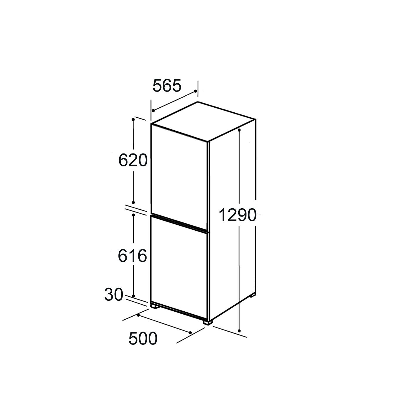 FK1964 50cm freestanding 50/50 fridge freezer, white Alternative (0)