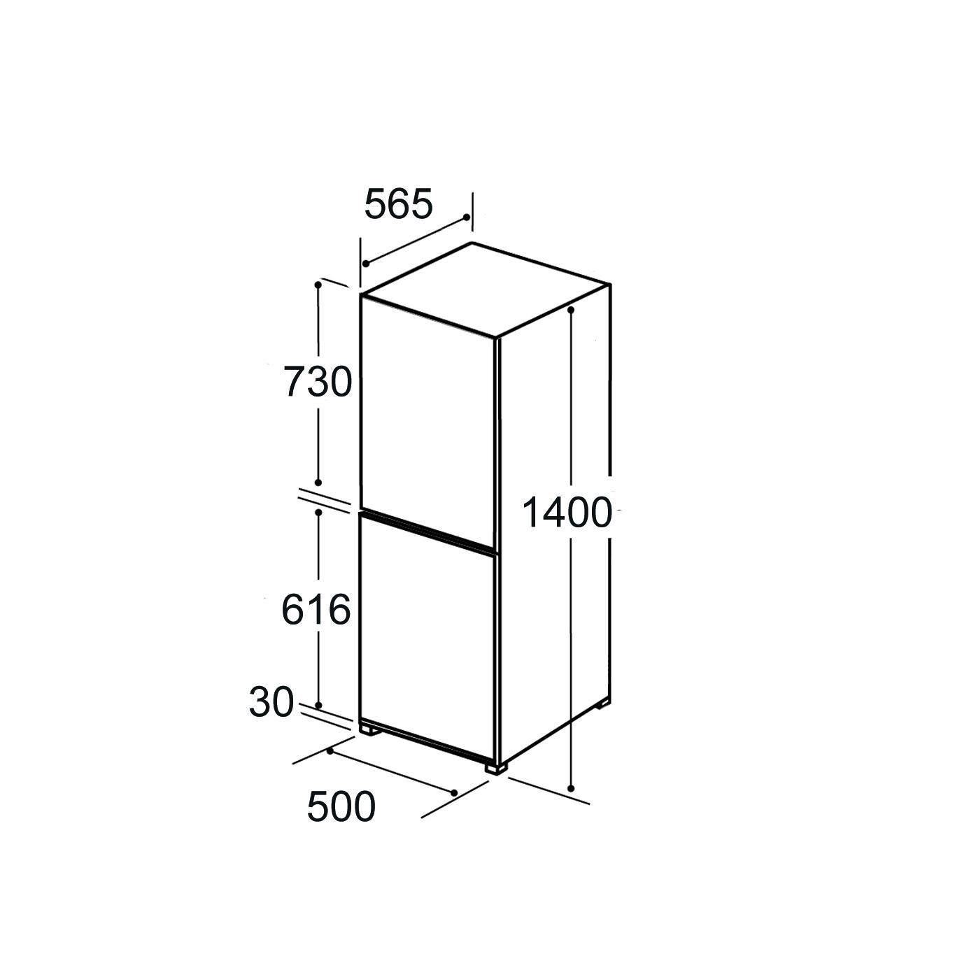 FK1974 50cm freestanding 50/50 fridge freezer, white Alternative (0)